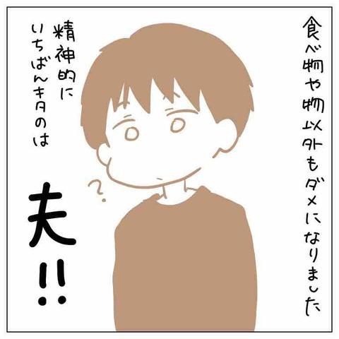 IMG_7959