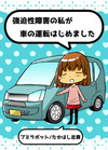 59985627_p0_master1200