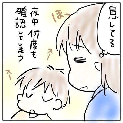 IMG_9765