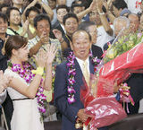 沖縄知事選