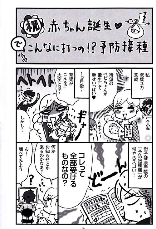 TakahahiYuh