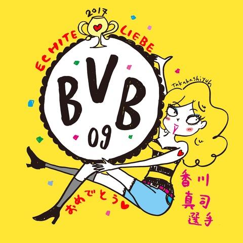 BVB-illust