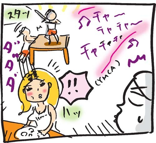BLOG*TakahahiYuh