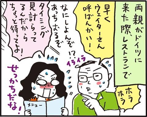 2020-1gatsu-illust2