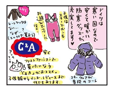 2018-12gatsu-illust1