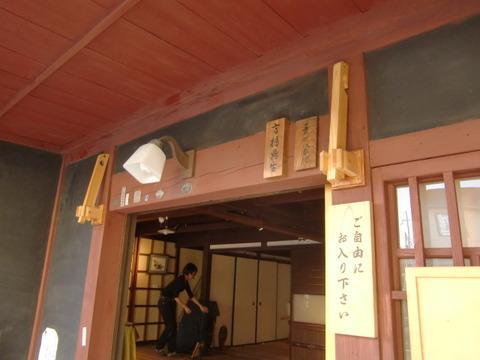 2012_1020_160138-CIMG3560