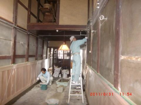 2011_0831_115410-CIMG2360