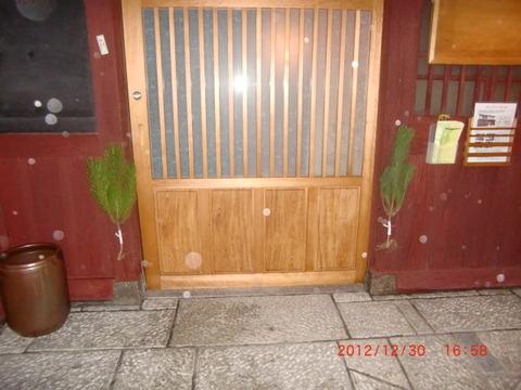 2012_1230_165816-CIMG3810