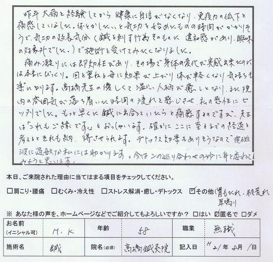 CCI20090806_00000