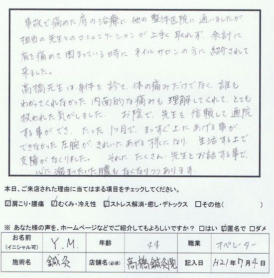 CCI20090704_00000