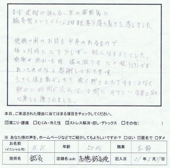 CCI20090723_00000