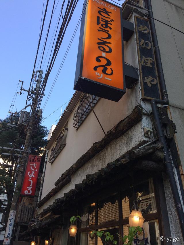 2017-04-04_iPhone_おまけ-00001