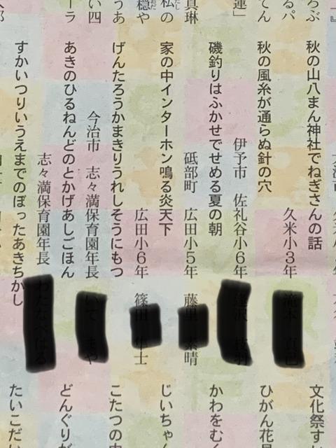 7BCC8B22-87D4-4829-961E-94D54B517AA0