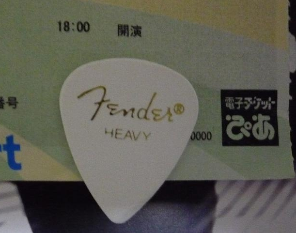 PW_GUITAR_PICK