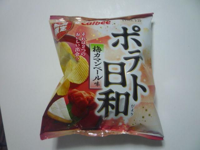 梅カマンベール味