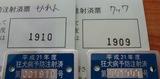 CIMG1461