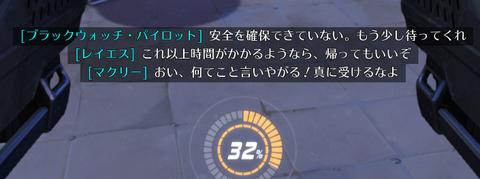 20180419jimaku