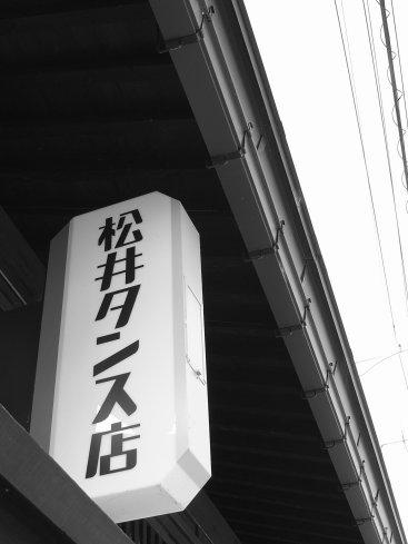 飛騨高山01
