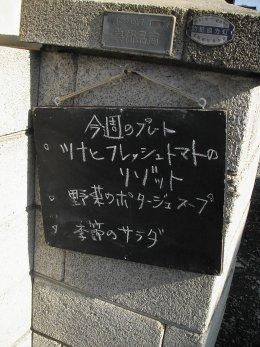ユシカフェ6