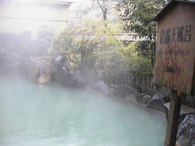 黒川荘風呂