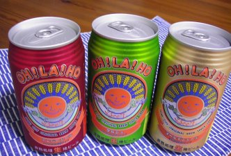 オラホビール