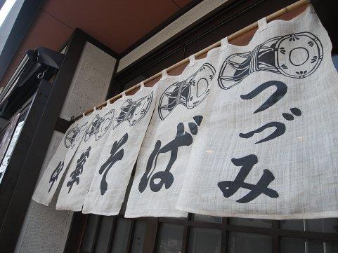 飛騨高山04