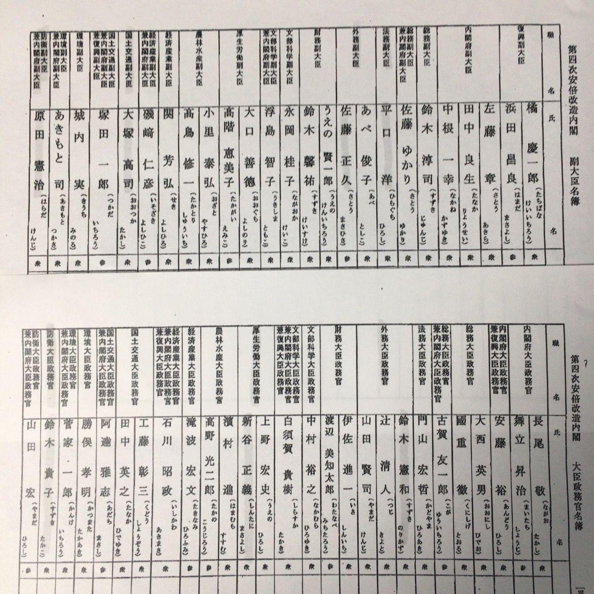 A5E0C90B-9978-49F2-AD02-D230D168559C