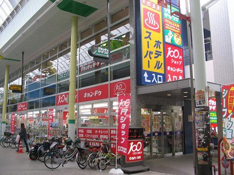 自転車の 香川 自転車メーカー : 相変わらず自転車の多い商店街 ...