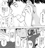 芹澤祐輔(サムスン編)