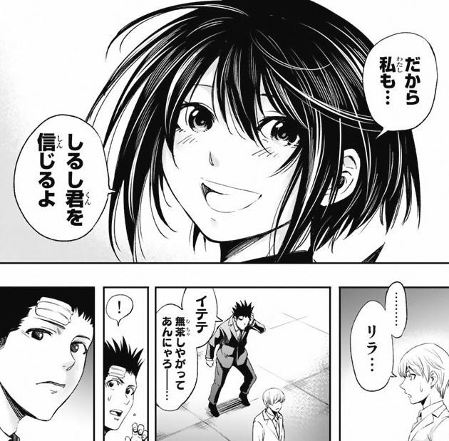 週刊少年マガジン・2017年35号感...