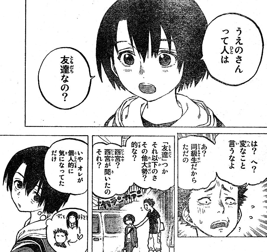 初井言榮の画像 p1_34