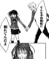 幸田への憧れ