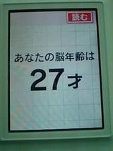 7dd8111b.jpg