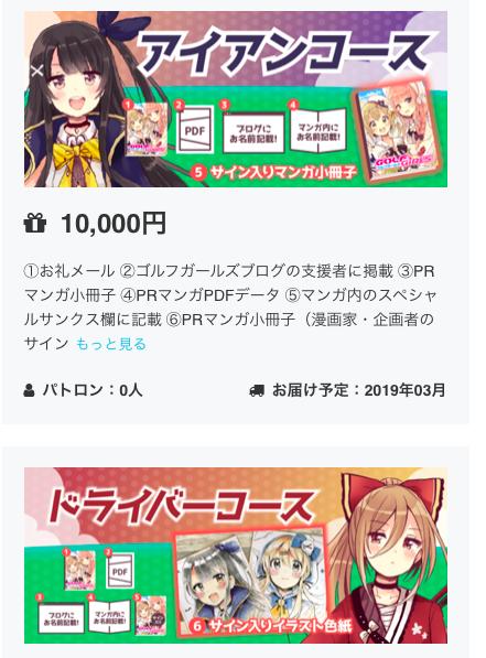 スクリーンショット 2018-09-12 13.40.56
