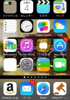 55e77ac5.jpg