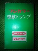 bf8aecb7.jpg