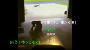 Screenshot_2016-06-11-17-39-00