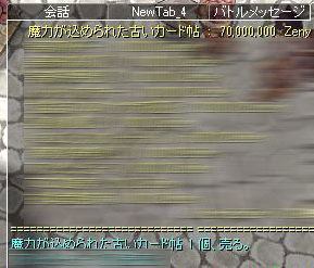 b20140816-3