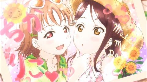takami&sakurauchipic