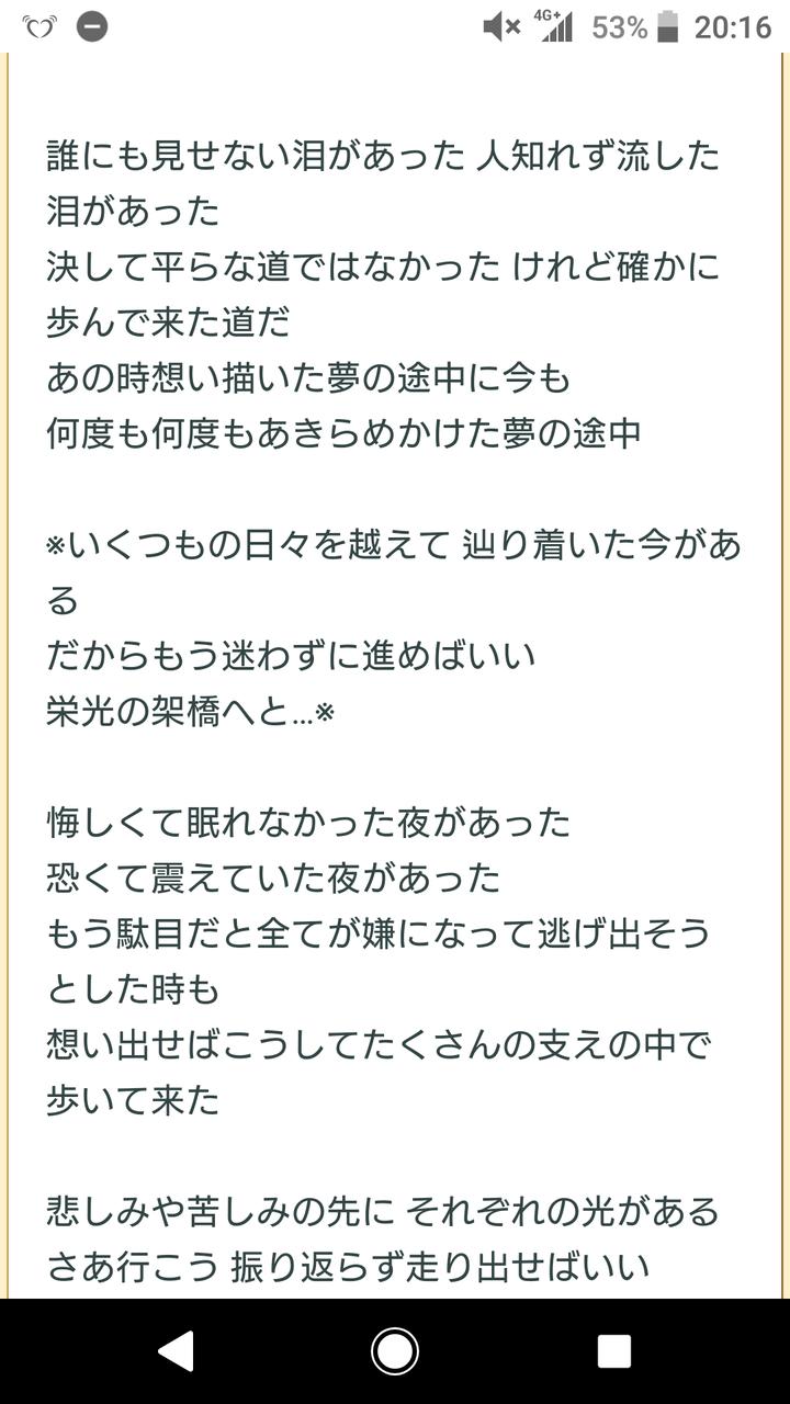 Screenshot_20201108-201630