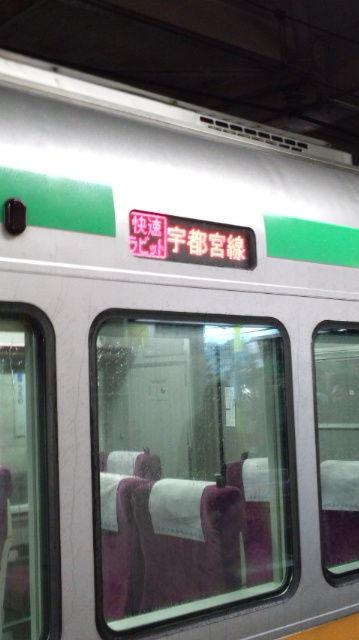 DCF00260