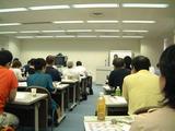 ベンチャー起業家講座2005