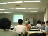 ベンチャー起業家講座2005 3日目