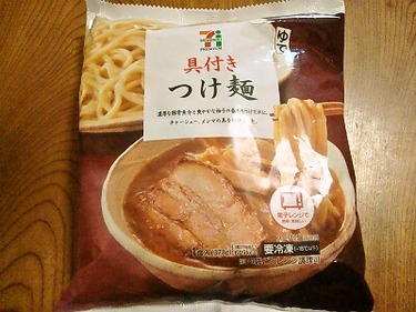 foodpic5409254