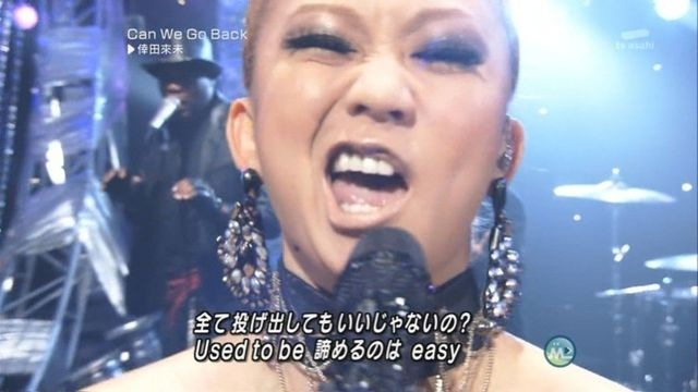 Used to be 諦めるのはeasy