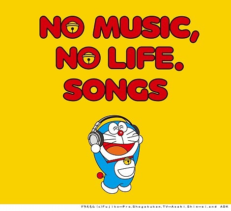 I Don't Like music,But you hate music more