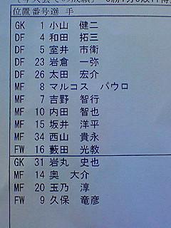 3bfc87b5.JPG