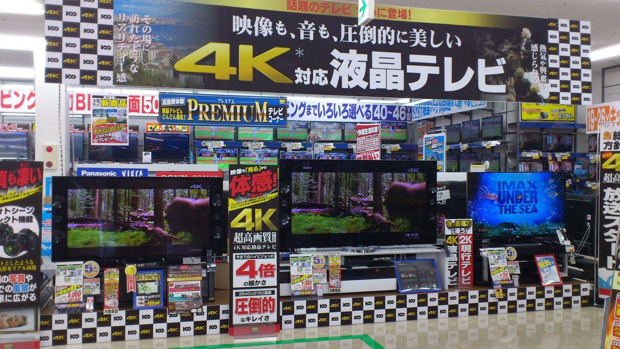 家電業界「4Kテレビ、なんで買わないの?みなさんが4Kテレビを買わない理由を教えて下さい」