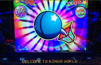 bingo_neo6