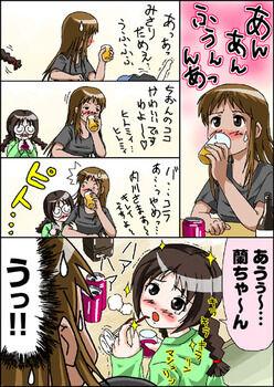 kenshu_koma27